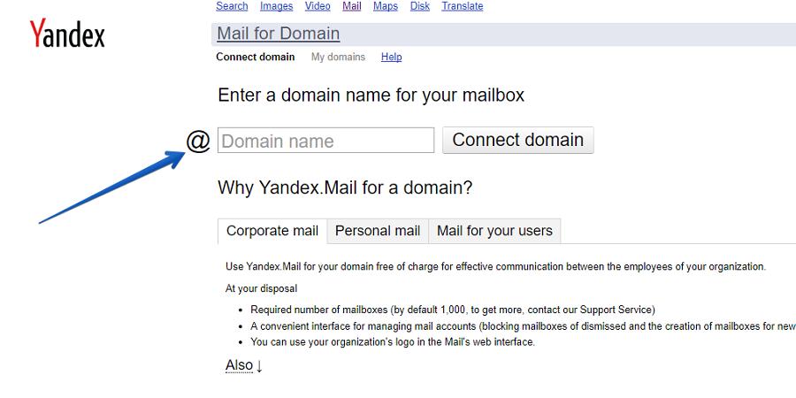 Trong trang Mail for Domain, ở phần New mailbox bạn hãy nhập địa chỉ email muốn tạo rồi nhấn nút Add.